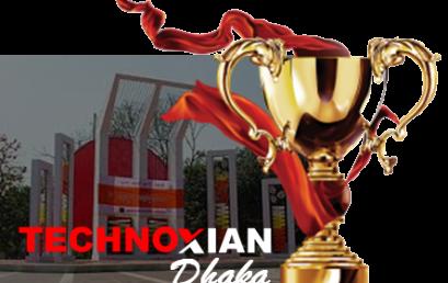 Bangladesh Champions' Trophy